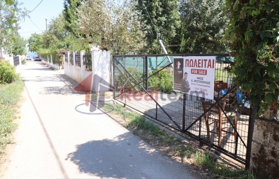 For Sale Plot 1000 sq.m. Sourpi – Amaliapoli